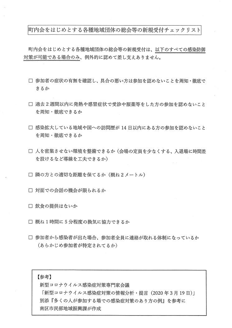 http://sumikawa.info/event/%E3%83%81%E3%82%A7%E3%83%83%E3%82%AF%E3%83%AA%E3%82%B9%E3%83%88%E3%80%80%E5%9C%A7%E7%B8%AE.jpg